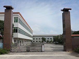 飞马橡胶生产基地