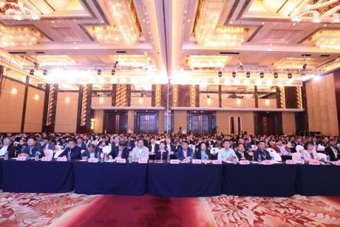 2019中国橡胶年会在广州隆重召开