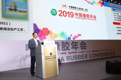 北京工商大学环境科学与工程系副教授董黎明